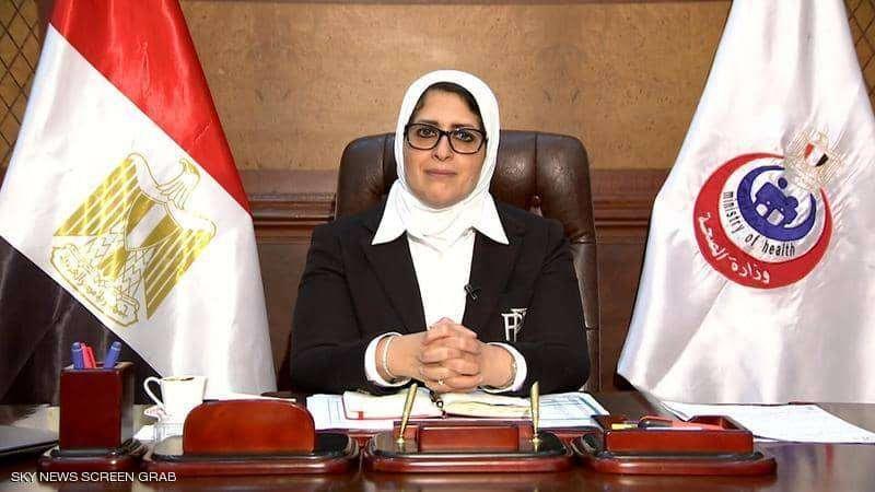 مصر: التعاقد على 100 مليون جرعة من لقاحات «كورونا»