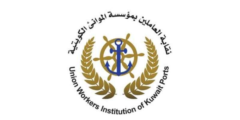 «نقابة الموانئ» تطالب بتصنيف عامليها ضمن الفئة الثانية في مكافآت «كورونا»