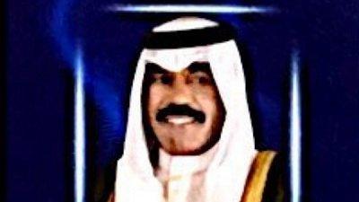 طوابع بريدية تذكارية بمناسبة أعياد الكويت الوطنية