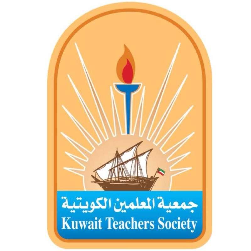 انتخابات جمعية المعلمين.. تحت مظلة «الشؤون»