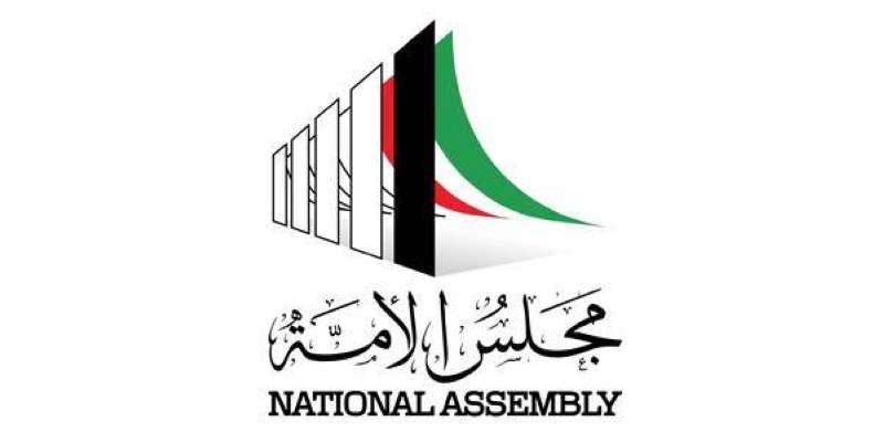 «البيئة البرلمانية»: السماح للكويتيين بـ«الحداق» في الجون الشهر المقبل