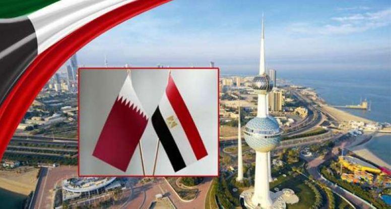 قطر ومصر تعقدان بالكويت أول مباحثات بعد «بيان العلا»