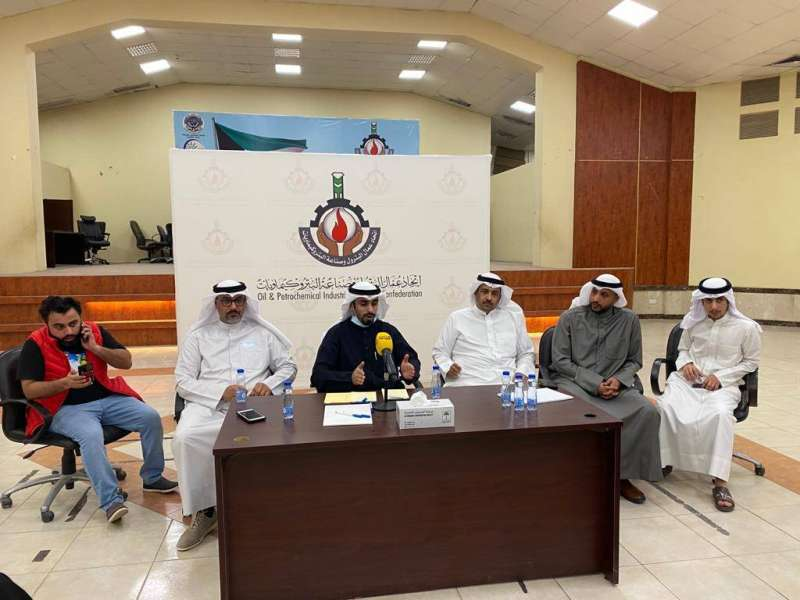 «اتحاد عمال البترول» يبارك لخريجي التكنولوجيا تمديد إعلان «نفط الكويت»
