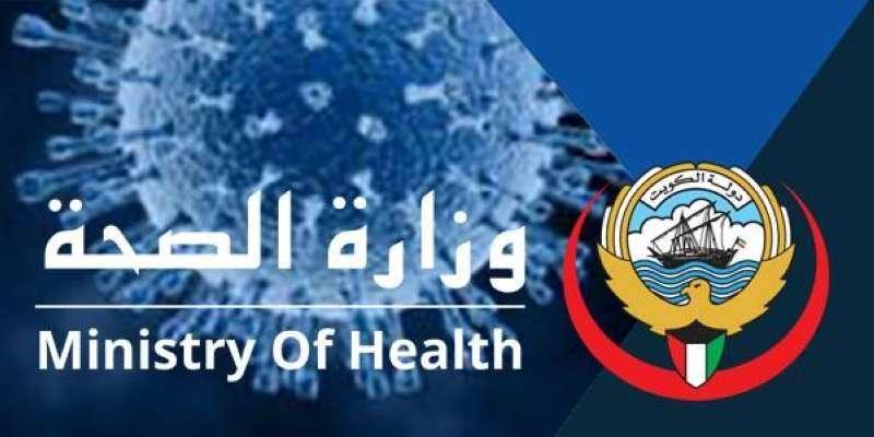 «الصحة»: شفاء 1114 إصابة من «كورونا» وإجمالي المتعافين 177133
