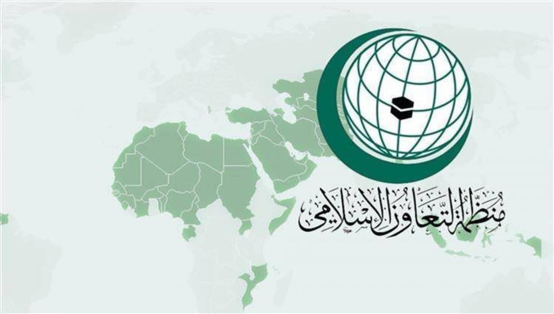 «التعاون الإسلامي» تؤيد بيان السعودية بشأن تقرير الكونغرس عن جمال خاشقجي