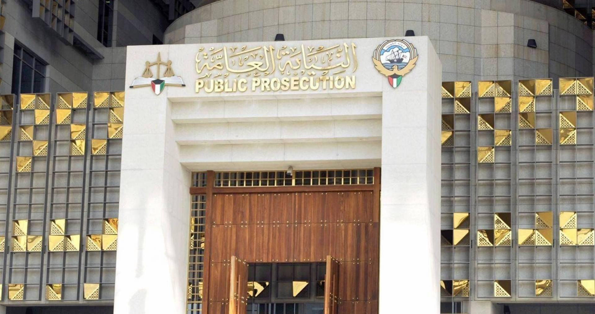 قضية «مكتب السيارات المعروف» في طريقها إلى الحفظ