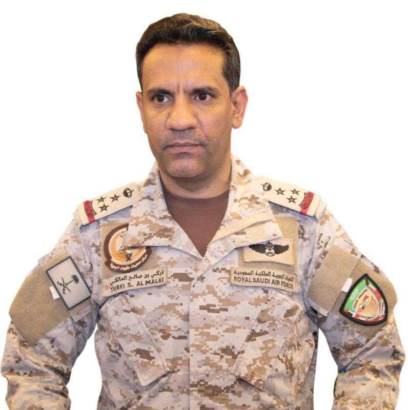 التحالف يدمر صاروخا باليستيا من الحوثيين باتجاه الرياض