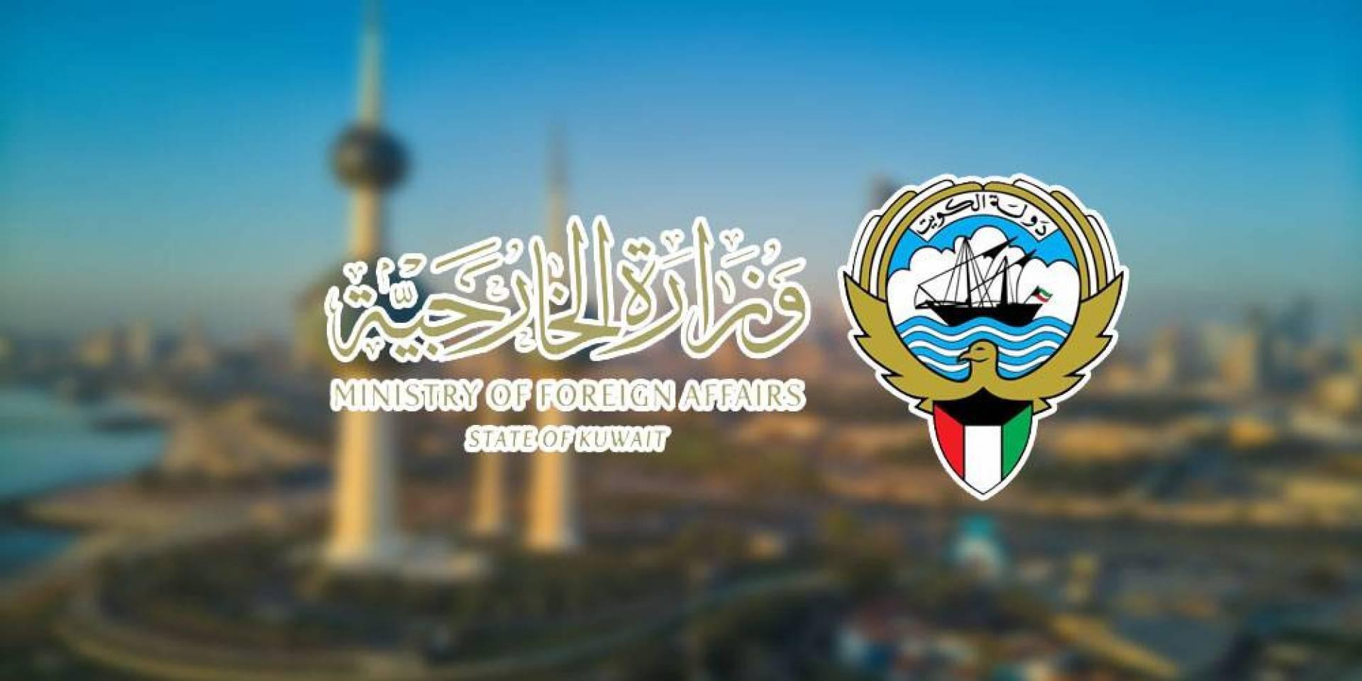 الكويت تدين الهجمات ضد السعودية: الحوثيون يواصلون ارتكاب جرائمهم الإرهابية