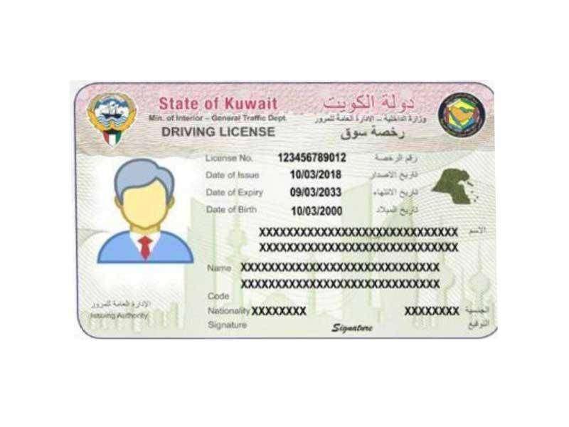 «الداخلية» تدرس سحب رخص القيادة من الوافدين المرضى نفسياً
