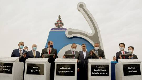 رئيس الحكومة العراقية يضع حجر الأساس لميناء «الفاو الكبير