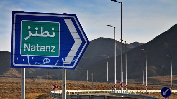 إيران تعلن عن حادث بمنشأة نطنز لتخصيب اليورانيوم