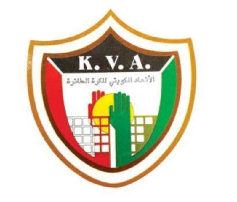 «اتحاد الطائرة» يجري قرعة بطولة كأسه لموسم 2020-2021