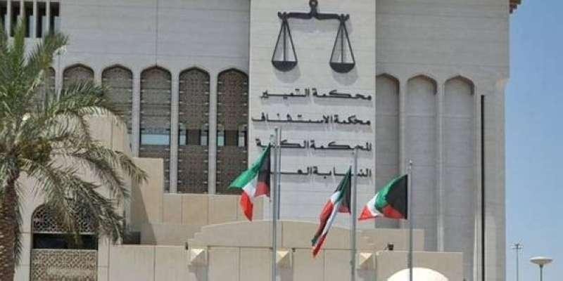 «التمييز» ترسي مبدأ جديدا: سحب الجناسي ليس أمرا سياديا وهو من اختصاص المحاكم الإدارية