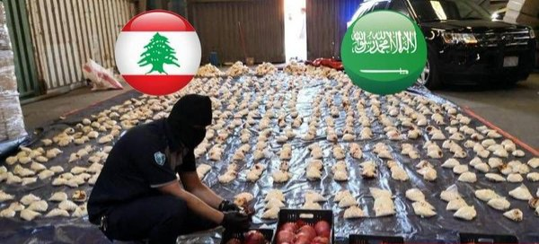 لبنان يعلن تحديد هويات المتورطين بتهريب المخدرات للسعودية