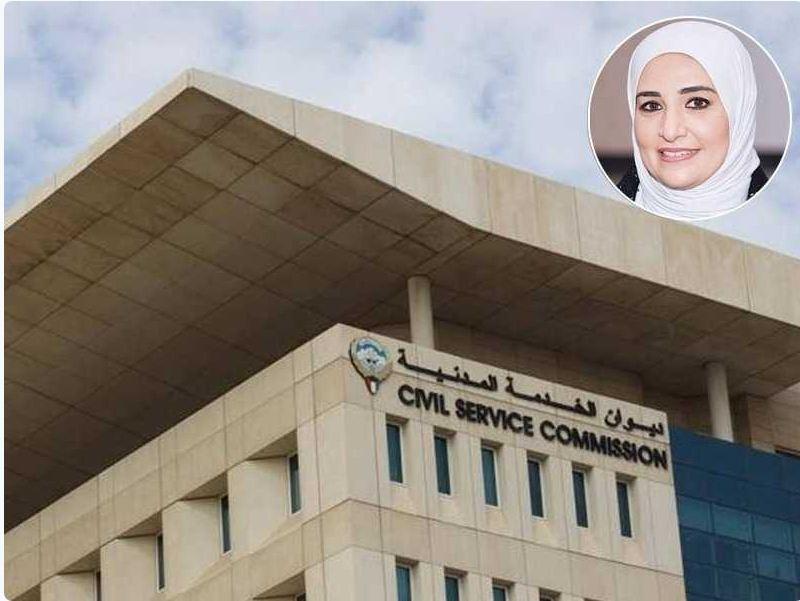 مجلس الوزراء يعين مريم العقيل رئيسا لديوان الخدمة المدنية