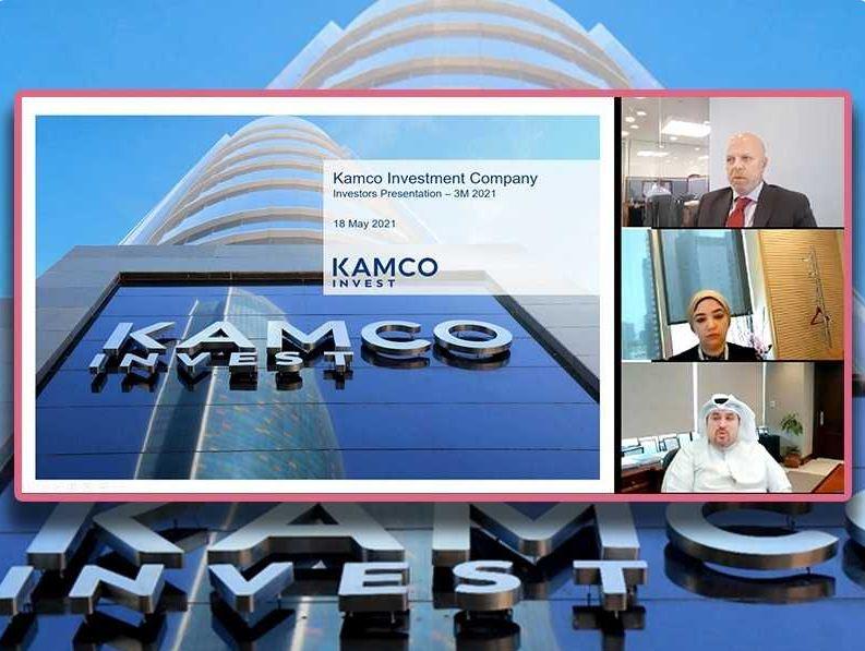 «كامكو»: 4 مليارات دينار الأصول المدارة