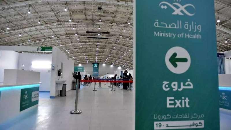 السعودية: التحصين شرط لدخول الأنشطة والمناسبات والمنشآت