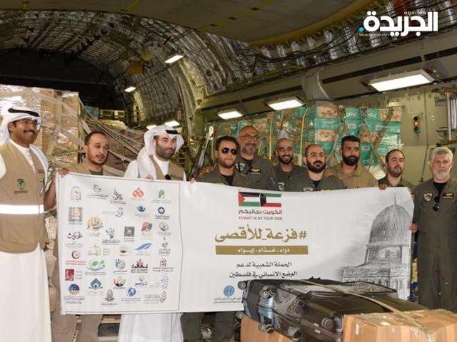طائرة إغاثة عسكرية للشعب الفلسطيني