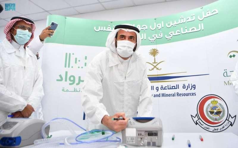السعودية: تدشين أول جهاز للتنفس الصناعي بصناعة محلية.. ومواصفات عالمية