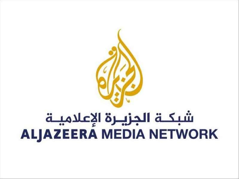 رويترز| «الجزيرة»: تصدينا لهجوم إلكتروني استهدف بعض منصاتنا ومواقعنا الإلكترونية