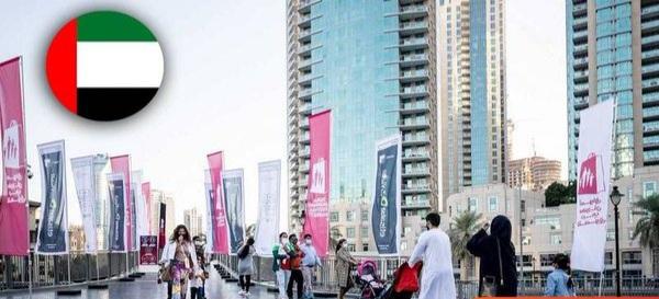 أبوظبي تقصر دخول الأماكن العامة على المُطعّمين بلقاح كورونا