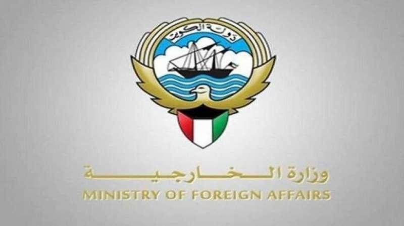 الكويت تدين الهجمات الصاروخية لميليشيا الحوثي على مدينة مأرب