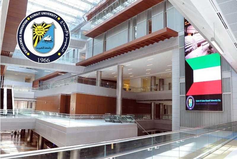 اقتراح بقبول 8071 طالباً في جامعة الكويت