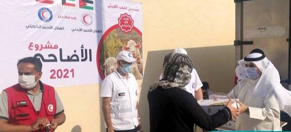 الهلال الأحمر» تنفذ مشروع الأضاحي المخصص للاجئين السوريين والأيتام والفقراء في الأردن