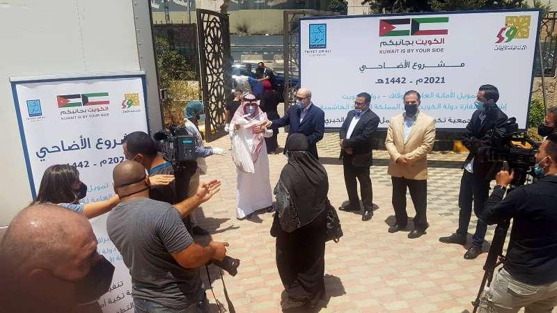 «أمانة الأوقاف» توزع لحوم الأضاحي في فلسطين والأردن