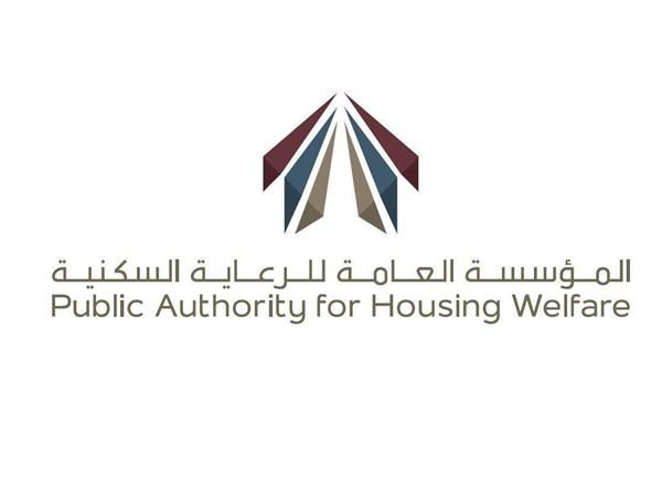 «السكنية»: لجنة لتقييم مزايدات للانتفاع بمواقع لتطوير وإدارة أفرع مصرفية في 3 مدن سكنية
