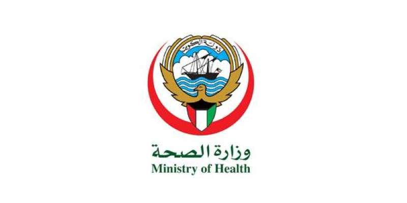 «الصحة»: 9 وفيات بـ «كورونا» و987 إصابة جديدة