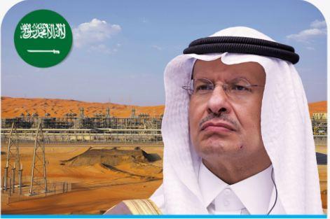 بلومبيرغ: الأمير عبدالعزيز بن سلمان أقوى رجل في سوق النفط