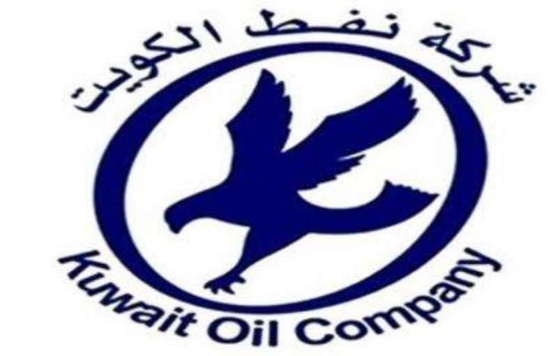 «نفط الكويت» عملياتنا تسير بشكل طبيعي ولم تتأثر بالهزة الأرضية