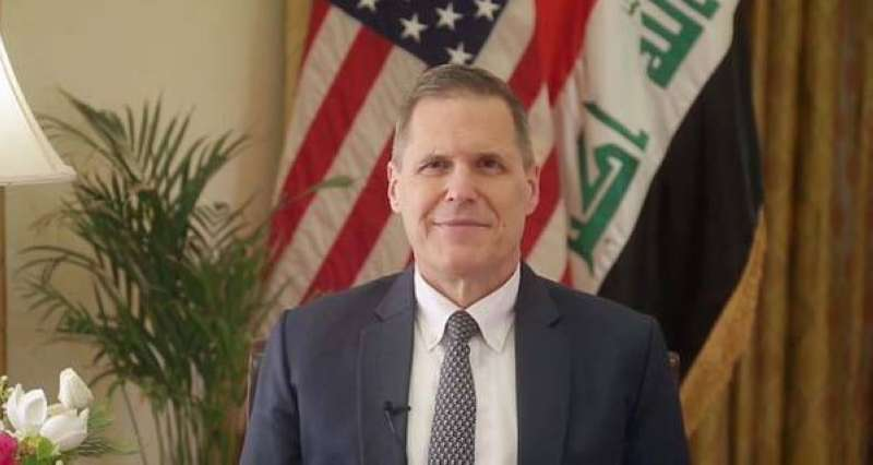 السفير الأميركي في بغداد: إعادة تشكيل قواتنا لا تعني الانسحاب بشكل كامل