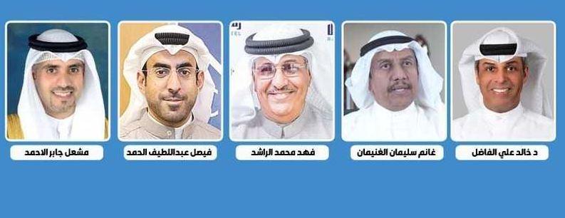أسماء الأعضاء الجدد لمجلس إدارة الهيئة العامه للاستثمار
