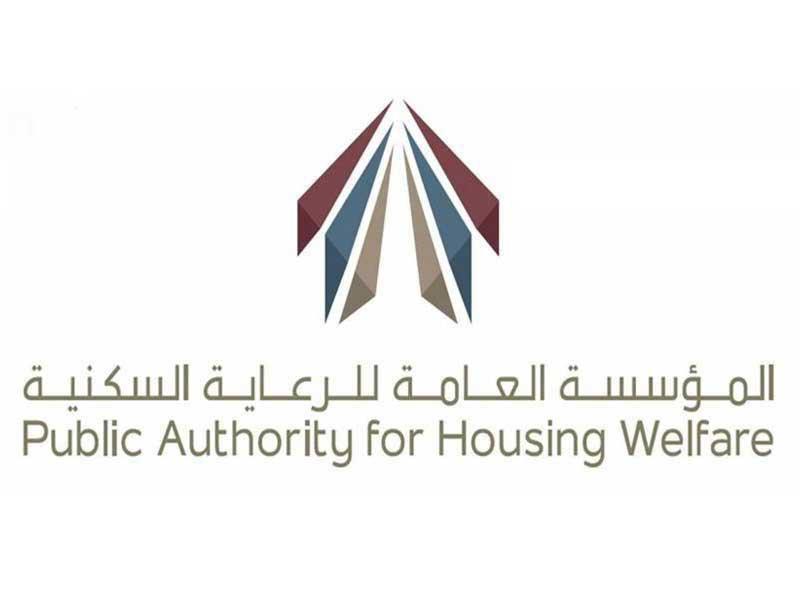 «السكنية» استدعت 125 مواطنًا لقرعة قسائم «جنوب مدينة صباح الأحمد»