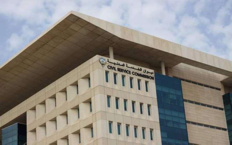 «الخدمة المدنية» يعدل مكافآت الهيئة التمريضية