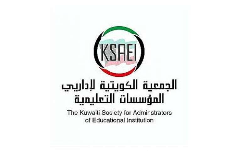 الحضرم يطالب بالالتزام بأعمال لجان اختيار المناصب القيادية والإشرافية في الجامعة