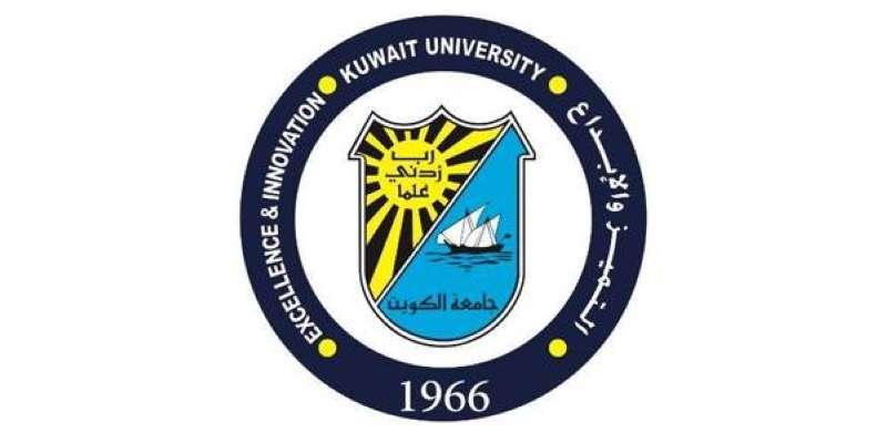 مجلس الجامعة يعتمد التعليم حضوريا للعام 2022-2021