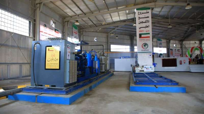 الكويتية للإغاثة» تفتتح مصنع الأكسجين الطبي في عدن